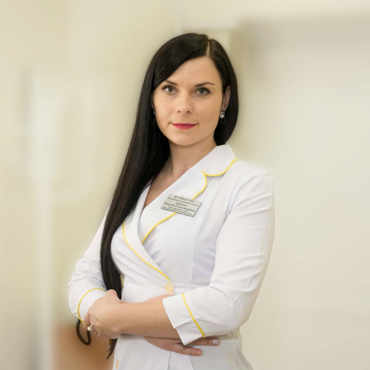 https://gematolog.ck.ua/wp-content/uploads/2015/11/4-Dyachenko-Nataliya-Oleksandrivna.jpg