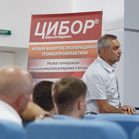 https://gematolog.ck.ua/wp-content/uploads/2018/07/Melnik-540x540.jpg